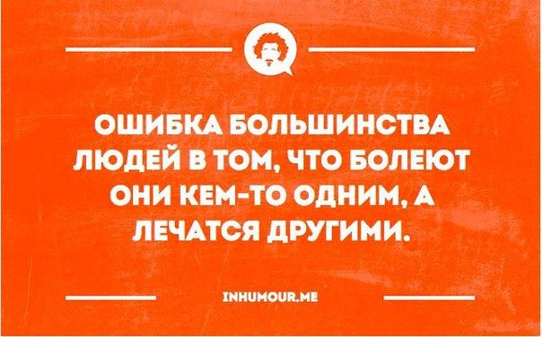 https://pp.vk.me/c543108/v543108554/17d9a/P0h7j8hYoZw.jpg