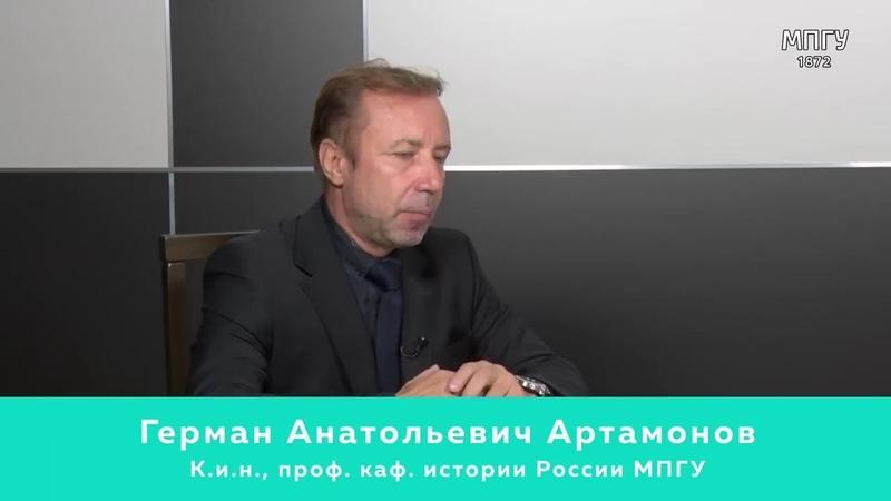 Е Ю Спицын и Г А Артамонов 'Кто, как и когда крестил Русь' часть 4