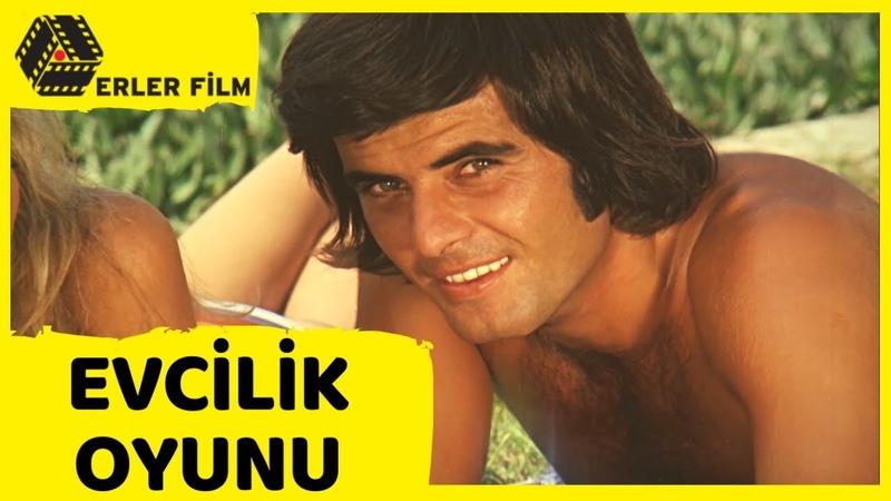 Evcilik Oyunu | Tarık Akan, Gülşen Bubikoğlu | Türk Filmi | Full HD