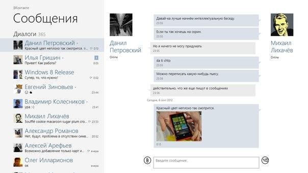 обозначение смайликов в вконтакте ...: xvidosx.ru/info/18506-oboznachenie_smajlikov_v_vkontakte.html