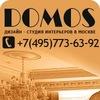 DOMOS - дизайн-студия интерьеров в Москве