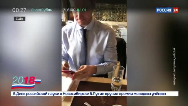 Новости на Россия 24 Молитвенный завтрак Трампа поговорить с президентом почти никому не удалось