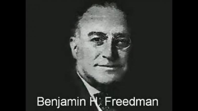 Benjamin Freedman Rede im Willard Hotel 1961 deutsch