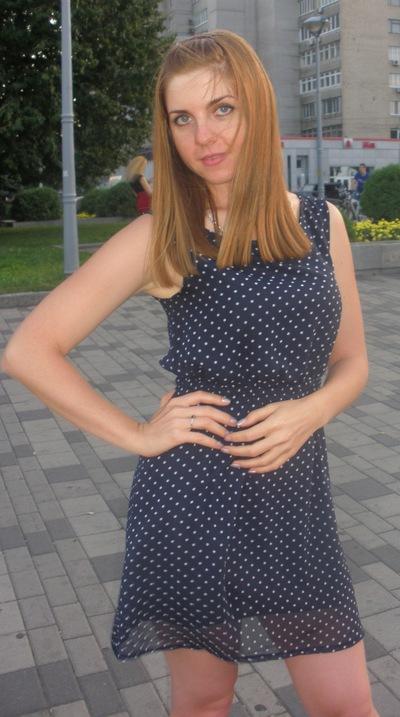 Таня Голуб, 12 декабря , Днепропетровск, id43609966