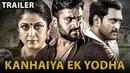 Kanhaiya Ek Yodha (2018) New Released Hindi Dubbed Official Trailer | Nara Rohit, Regina Cassandra