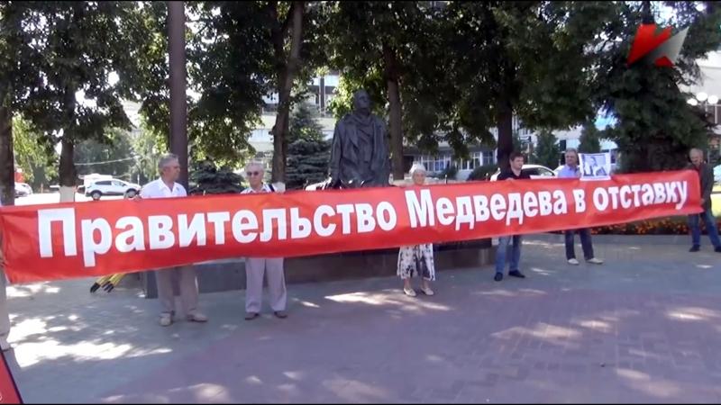 Волна протестов против правительственной пенсионной «реформы» продолжается по всей стране.