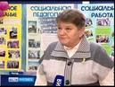 Ростовский педагогический колледж отметил 90 летие