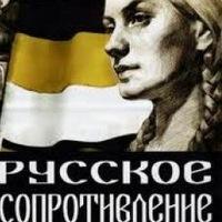 АленаЗахарова