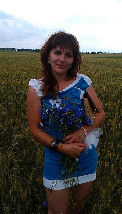 Ольга Богданчук, 8 апреля , Днепропетровск, id145106591