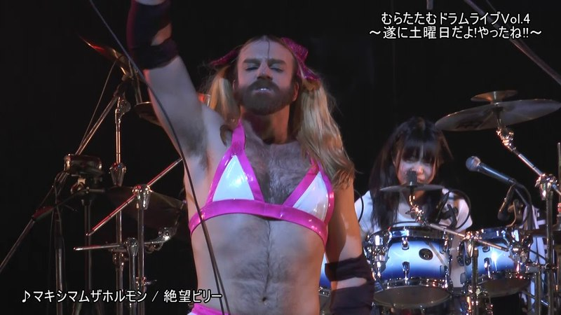 【ライブ】むらたたむ&レディビアード コラボしたよ♪