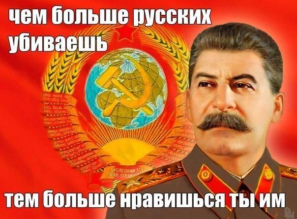 """""""Ленин - это великий из великих, а Сталин дело Ленина осуществил"""", - в Николаеве празднуют годовщину октябрьской революции - Цензор.НЕТ 9840"""