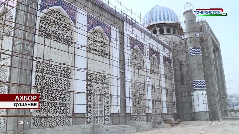 Рафти корҳои сохтмонӣ дар Масҷиди марказии Душанбе Крупнейшая мечеть в Центральной Азии 2018