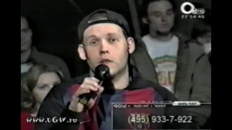 2007 - ЛевПравХоп - O2TV live - Da Budz (Москва)