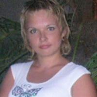 Яна Щербакова