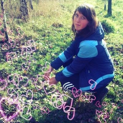 Алина Головко, 3 октября 1997, Бурынь, id182491181