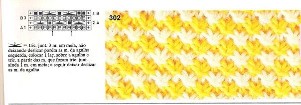 Узор для вязания три из трех 809