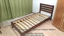 Кровать Вероника орех 0 9 м Браво Мебель