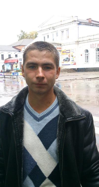 Жека Курило, 1 марта , Васильков, id166407737