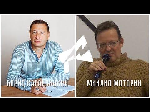 Про народные предприятия и не только М Моторин Б Кагарлицкий