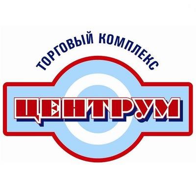 Трк Центрум, 23 октября 1959, Симферополь, id201916568