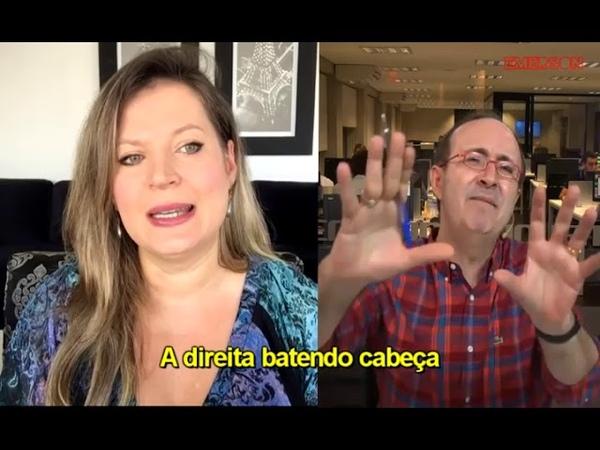 Reinaldo Azevedo e Joice Hasselmann Lavando Roupa Suja