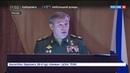 Новости на Россия 24 Генштаб гиперзвуковое высокоточное оружие будет улучшено