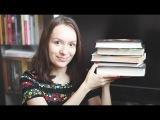 Тур по книжным полкам. Ч.5: Полки Маши || Современная литература, книги на иностранных языках.