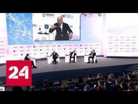 Нацпроекты гильотина Медведева и чистки регуляций Россия 24