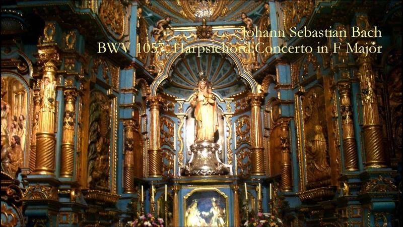 J.S. Bach : BWV 1057, Harpsichord Concerto in F Major