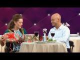 Comedy Woman - Супружеская пара празднует день рождения жены