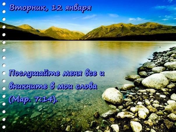 Исследуем Писания каждый день 2016 4TYo6hRvATI