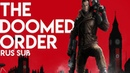 Wolfenstein Реп от JT Music - The Doomed Order Rus Sub