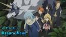 『Lyrics AMV』 Tensei shitara Slime Datta Ken OP 2 Full - Meguru Mono / Takuma Terashima
