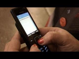Российское правительство утвердило правила переноса номеров сотовой связи при смене оператора - Первый канал