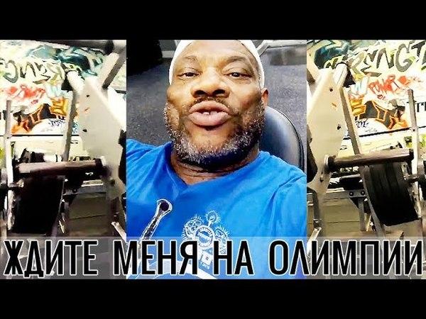 ДЕКСТЕР ДЖЕКСОН: Ждите Меня На ОЛИМПИИ! (На русском, перевод и озвучка Ю.Свиньин)