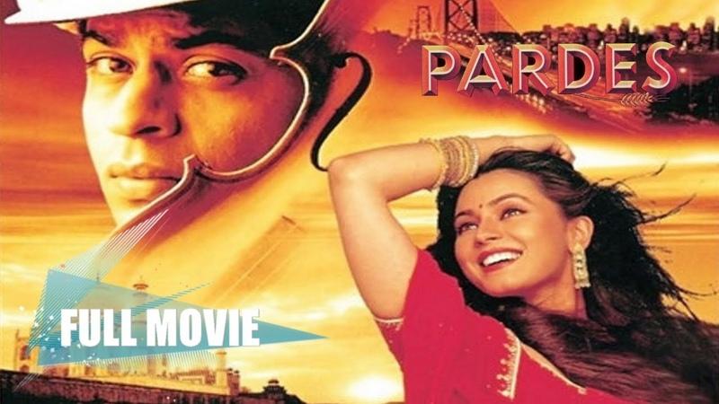 Индийский фильм Обманутые надежды На чужбине Pardes 1997 Шахрукх Кхан Махима Чаудхари
