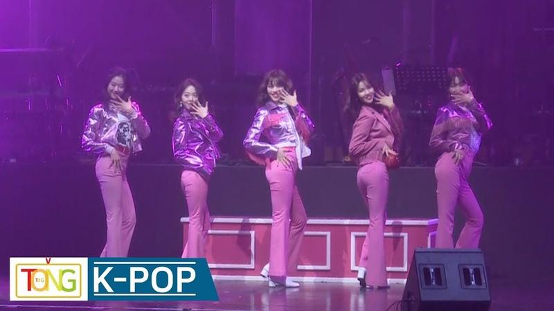 팝시컬 그룹 핑크레이디(The Pink Lady) GOD GIRL Debut Stage 뮤지컬 그리스 제작발표회 [통통TV]