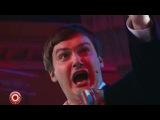 Comedy Club: «Ромео и Джульетта» - актуальная русская опера
