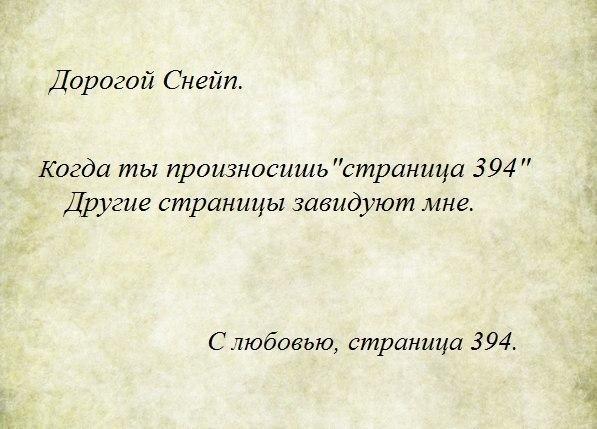 onlayn-muzhya-struyniy-orgazm-pishnogrudoy-rus