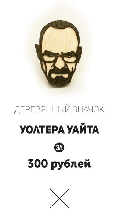 Виктория Паркова