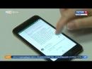 В Алтайском крае запустили мобильное приложение для поиска работы ГТРК «Алтай», 19.07.2018