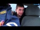 Мега ржач Скрытая камера в машине ДПС угар, ахаха, смешно до слез