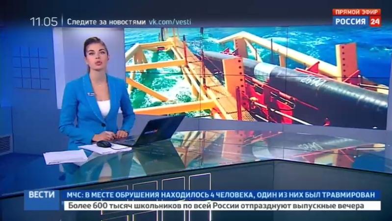 Новости на Россия 24 • Турецкий поток нырнет в Черное море через несколько часов
