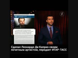 Вирусный проект: российский