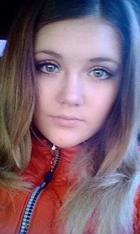 Наташа Леденёва