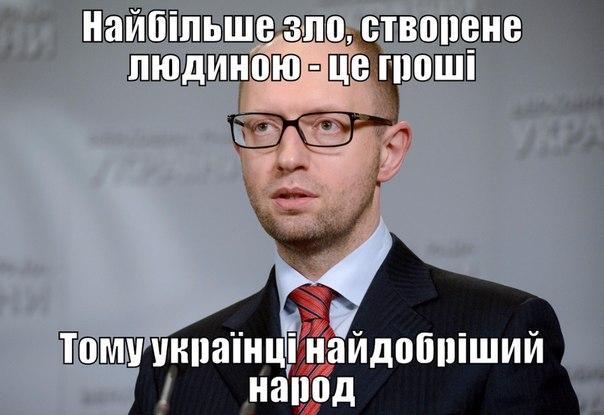 """Автомайдановец Кравцов, заявивший о переаттестации бывших """"беркутовцев"""": Мы получили напоминание - должна быть реформа, а не ее имитация - Цензор.НЕТ 1483"""