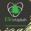 Дизайн сада и садового участка - Elki.Vtapkah