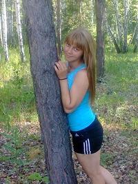 Елена Шенфельд, 15 декабря 1996, Омск, id137132403