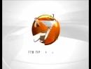 (staroetv) 7ТВ Представляет (7ТВ, 2007-2010)