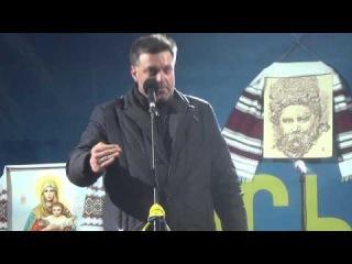 Виступ Олега Тягнибока на Майдані Незалежности 9.01.2014 Ч1